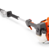 525HF3S HUSQVARNA HEDGE TRIMMER SAFFORD EQUIPMENT COMPANY