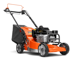 Husqvarna W520 Commercial Walk Behind Mower